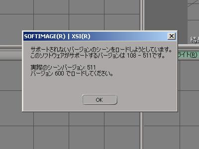 20080603_xsi01