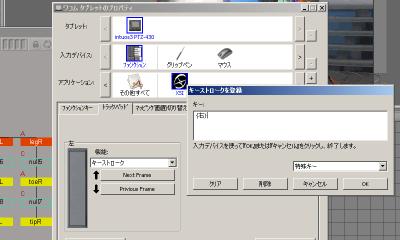 20080704_xsi01