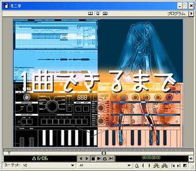 Making_001