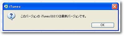 Itunes_0001_1